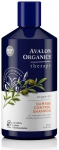 Avalon Organics Argon Oil Damage Control Shampoo 414ml