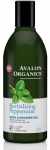 Avalon Peppermint Bath & Shower Gel 355ml