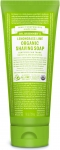 Dr Bronner's Lemongrass Lime Organic Shaving Soap 207ml