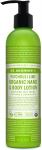 Dr Bronner's Organic Patchouli Lime Lotion 237ml