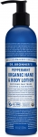 Dr Bronner's Organic Peppermint Lotion 237ml